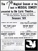 Click image for larger version.  Name:lyric theater .jpg Views:276 Size:222.0 KB ID:2323